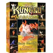 Martial Arts Featured Films/ Entertainment DVD