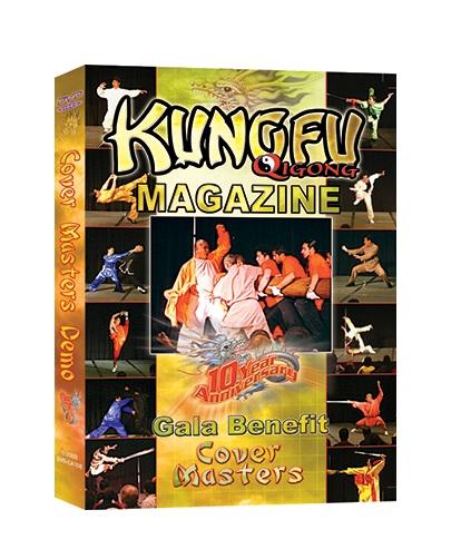 Kung Fu Qigong Magazine DVD - Academy Of Karate - Martial Arts Supply ...