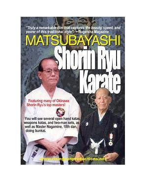 Shorin Ryu Karate DVD