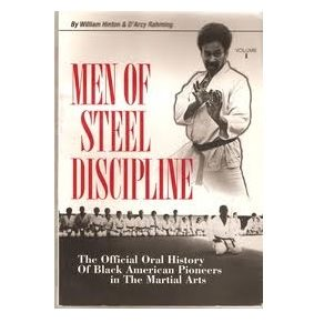 Men of Steel Discipline