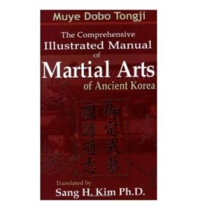 Muye Dobo Tongji The Comprehensive Illustrated