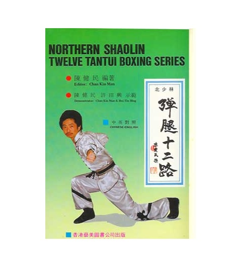a description of northern shaolin kung fu a martial art At school of shaolin, we practice the art of northern shaolin kung fu martial arts.