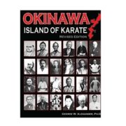 Okinawan Karate Books