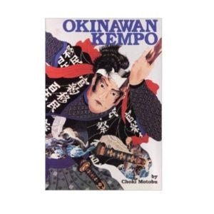 Okinawan Kempo