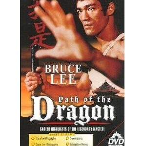 Bruce Lee DVD