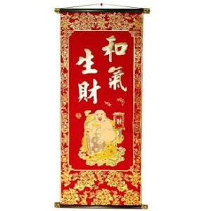 Peace & Wealth Lucky Scroll