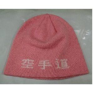 Pink Karate (Kanji) Knit Beanie