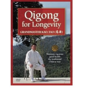 Qigong for Longevity DVD