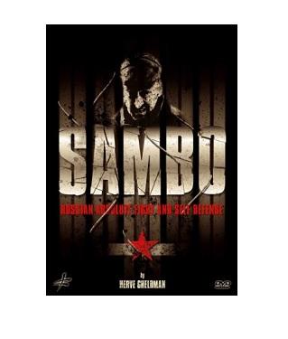 Sambo DVD