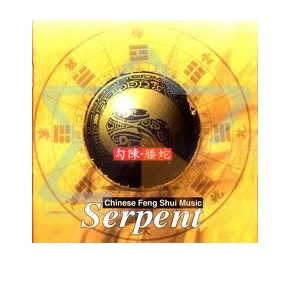 Serpent-Chinese Feng Shui Music