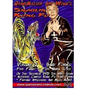 Shaolin Kung Fu vol 1 DVD