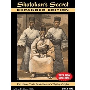 Shotokan's Secret – Expanded Edition