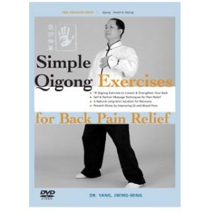 Simple Qigong Exercises for Back Pain Relief DVD