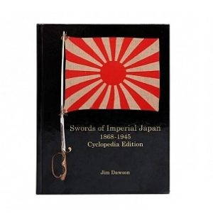 Swords of Imperial Japan