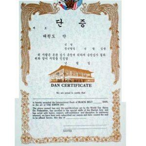 TKD DAN (Kuk Ki Won) Certificate