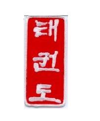 TaeKwonDo Letters