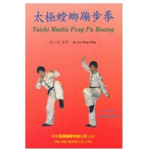 Taichi Mantis Peng Pu Boxing