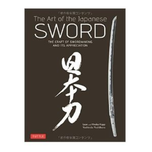 The Art of the Japanese Sword