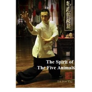 The Spirit of the Five Animals
