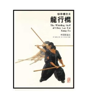 The Whirling Staff of Choy Lay Fut Kung Fu