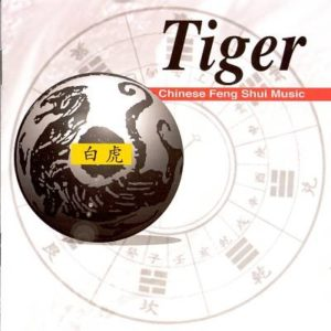 Tiger - Chinese Feng Shui Music