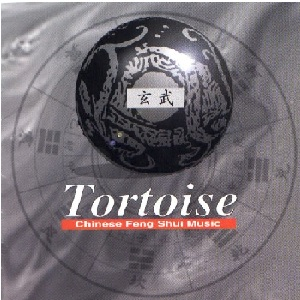 Tortoise-Chinese Feng Shui Music