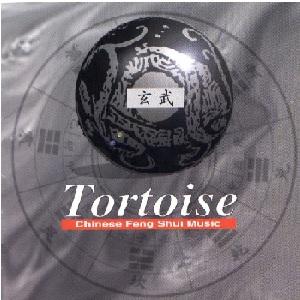 Tortoise-Chinese Feng Shui Music