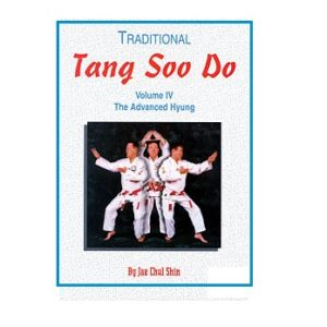 Traditional Tang Soo Do Vol 4