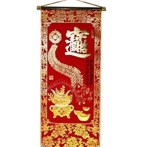 Treasure & Wealth Scroll