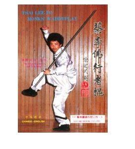 Tsai Lee Fo Monk's Waddyplay