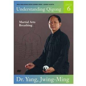 Understanding Qigong 6-Breathing DVD