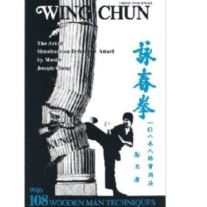 116 dummy techniques wing tsun pdf