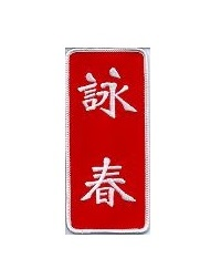 Wing Chun Letter patch