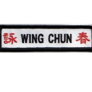 Wing Chun Patch