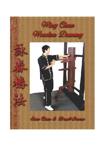 how to make a wing chun dummy