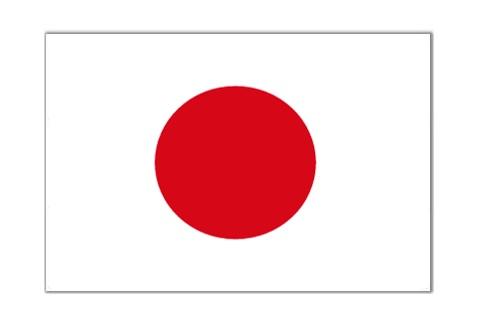 Japanese Flag Academy Of Karate Martial Arts Supply Inc