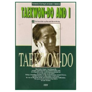 Tae Kwon Do and I Vol.2 Paperback