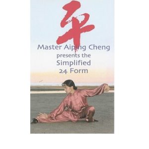 basic-moves-of-tai-chi-chuan