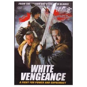 white-vengeance