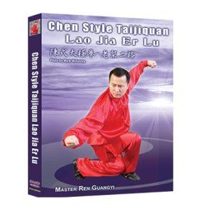 dvd-gr004